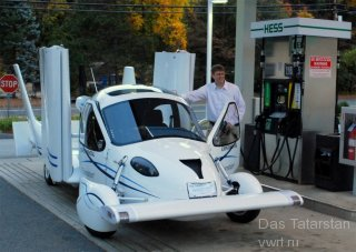 flying_car_fuel