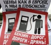 Бензин подорожает до 50 руб. за литр