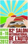 Женевский автосалон 2012 (82nd International Motor Show)