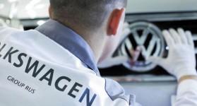 Российские продажи марки Volkswagen легковые автомобили за 9 месяцев 2012 года