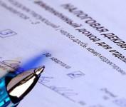 Как подать налоговую декларацию после продажи автомобиля
