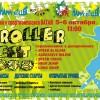 RollerFestKazan 2013.