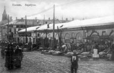 Казанская пыль — история казанских дорог